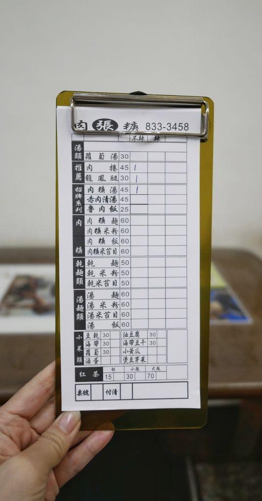 2C2DC7F7-40D8-4668-8BD0-80D0BA5653CF.jpeg