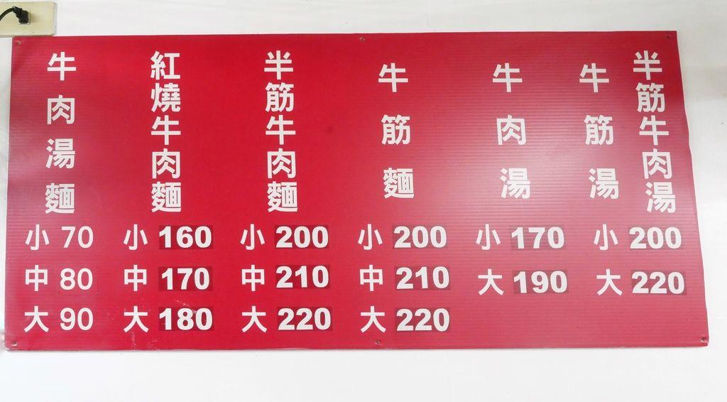 1382586E-9E81-4C89-A38C-310315A95F36.jpeg