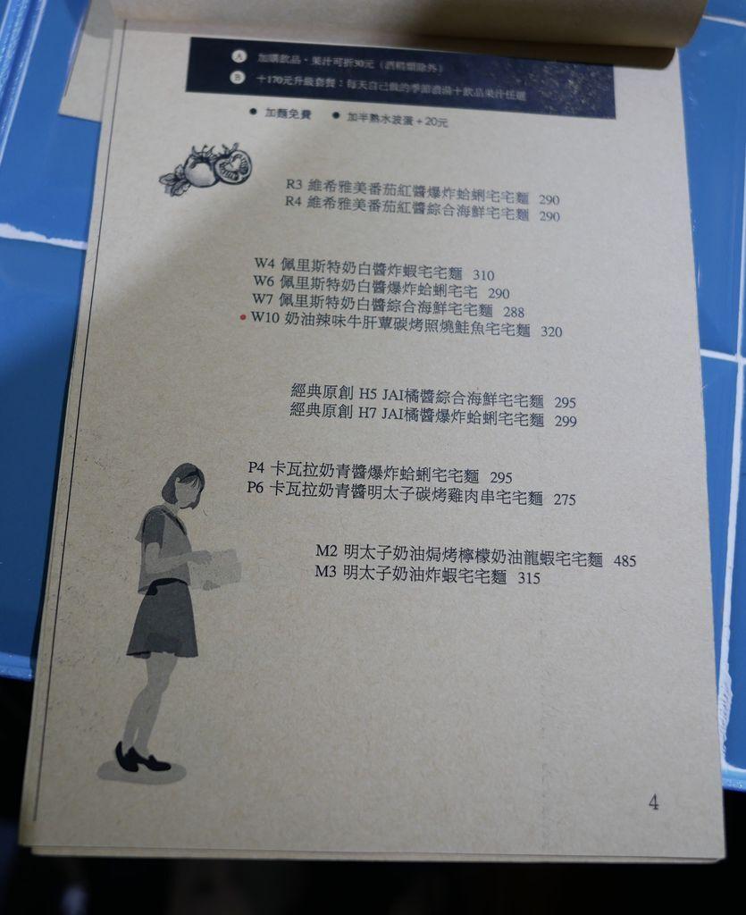 E4FDD0D8-117C-43F2-8859-2454ECA9B243.jpeg