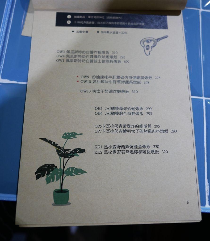 8BD8B097-2189-4B8D-A4AF-C7BBD755D68F.jpeg