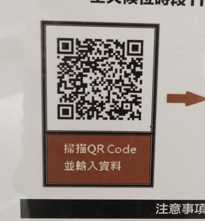 8042CFA8-E045-4F39-B133-5153F6DE5D0D.jpeg