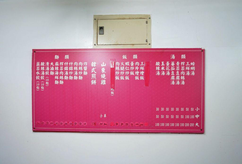 AA02D591-A386-4748-A3B7-B9DB32A0D9C7.jpeg