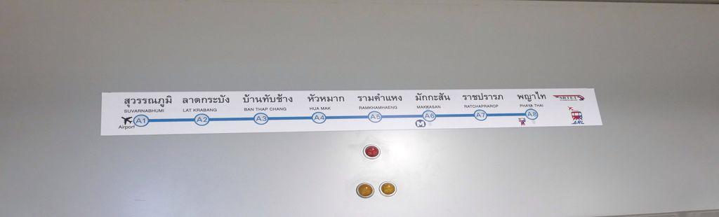 E4A5E268-53DA-4BF4-AEA3-A6344BD100D4.jpeg