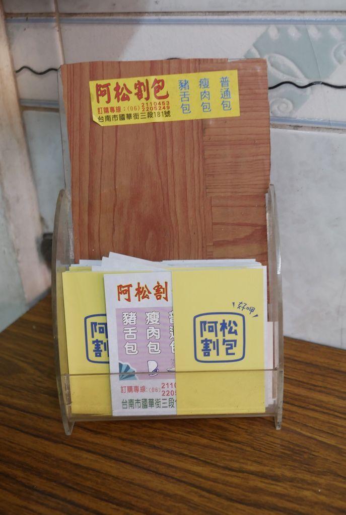 FC3EC3FD-1BDD-40B9-B2EC-7F55DD65FEDE.jpeg