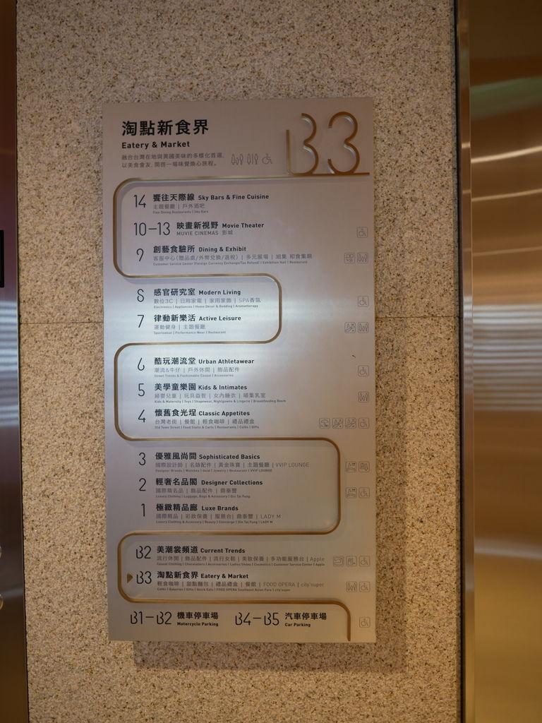 26FD7338-B3C6-402C-AA11-926AC5DA031E.jpeg