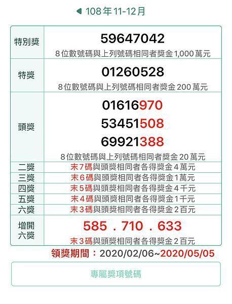F58671E3-1B12-4293-AA77-59901C993383.jpeg