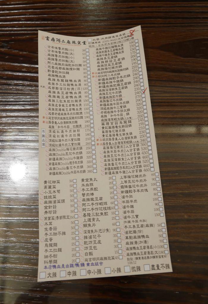267EADBF-D44F-4E9F-AB10-9039CDE24F13.jpeg