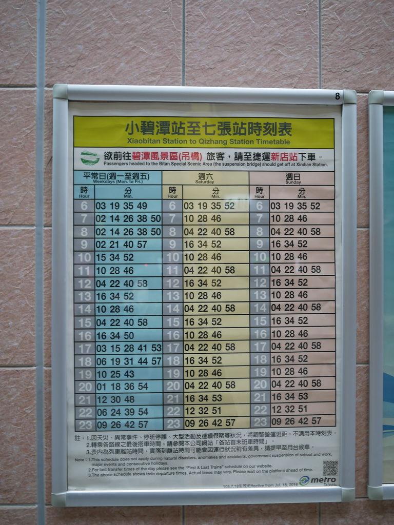 93C4B075-0130-4FC2-B2FF-3FD3DAAA426C.jpeg
