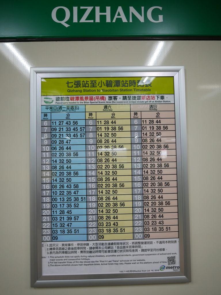 3981925A-5FCB-40DB-BD5C-41FD13135133.jpeg