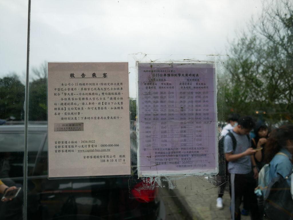 95095D0C-46CF-4B18-BBF8-46C01BD3FFCD.jpeg