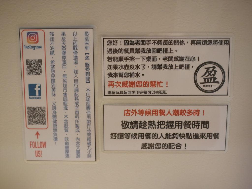 7D9CC41F-18CE-46A4-9D5D-9881553097B3.jpeg