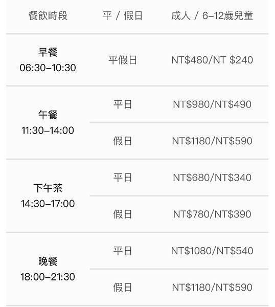 DA2F358F-2874-414D-A877-E7916DE3B1D7.jpeg