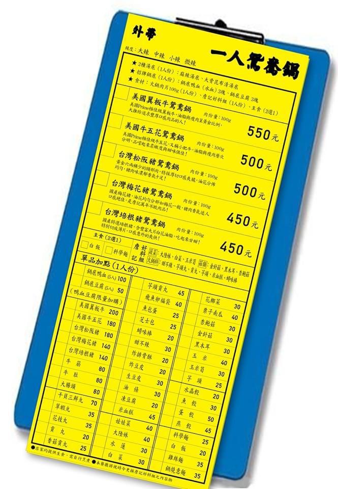 C3A20935-33C8-41A2-8587-6B8D130037B2.jpeg