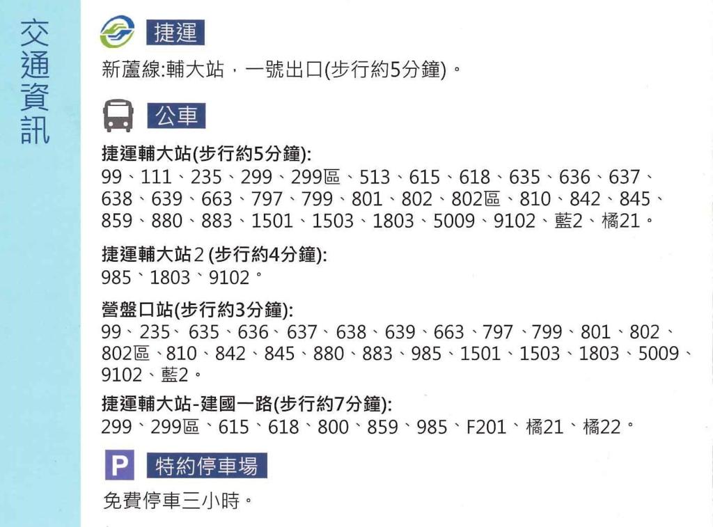 A462C59E-E612-4CD5-B030-EFE526BB0891.png