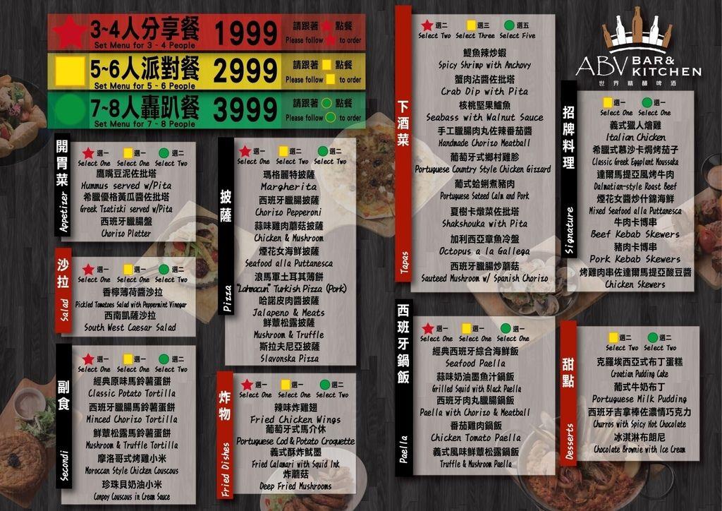 3A109773-B1D9-420A-B950-C700EF847C19.jpeg