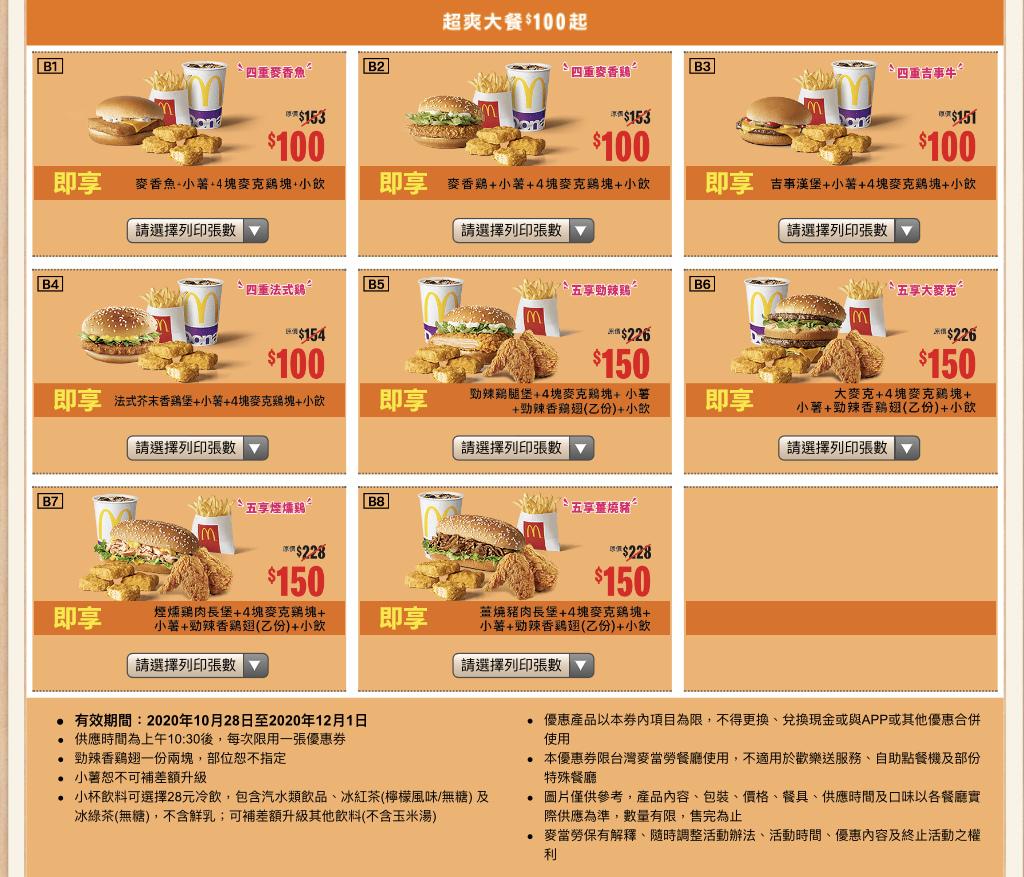 7802135E-AC89-40DF-B22C-6E88D4D54FCB.jpeg