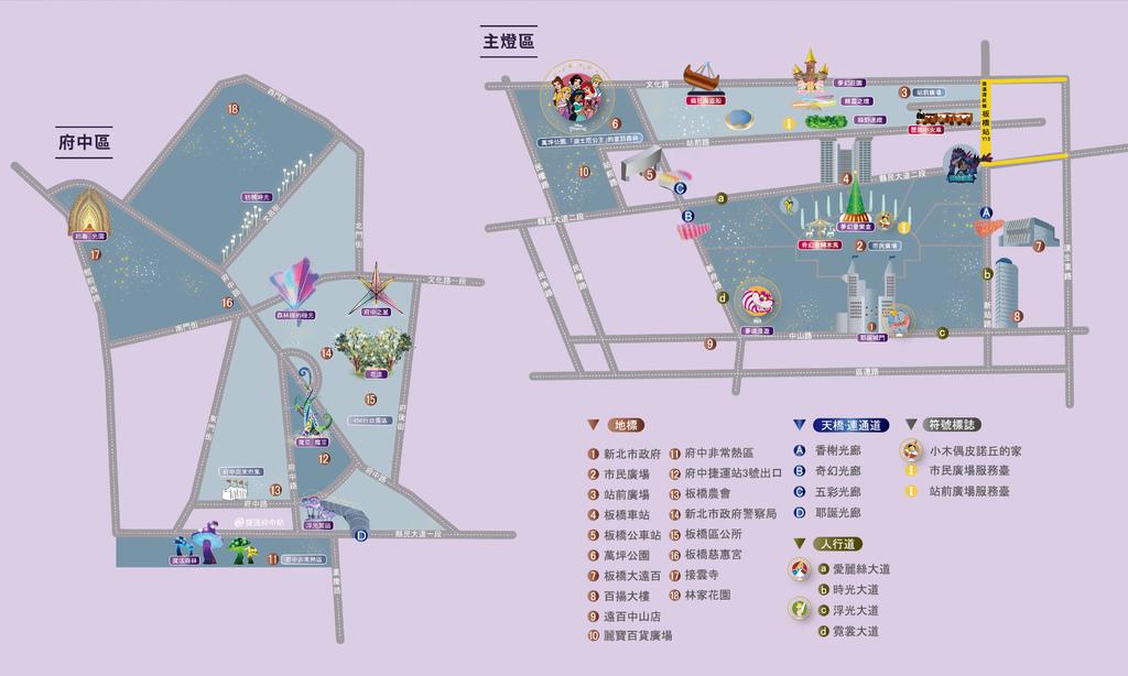 歡樂耶誕城地圖.jpg