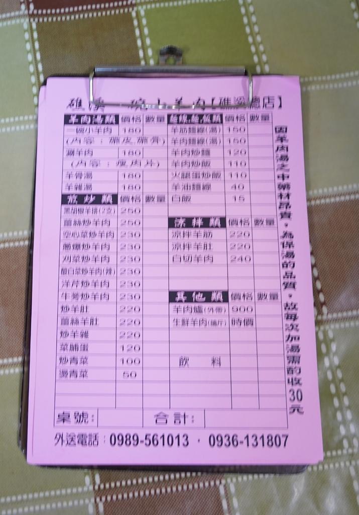 6BCE88E1-0AB4-4808-B7D5-22EDFF8B6D25.jpeg