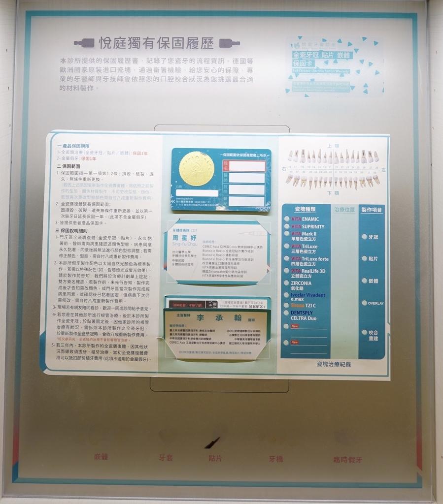 22058C31-7031-4EC6-86C6-988A5CB20EB5.jpeg