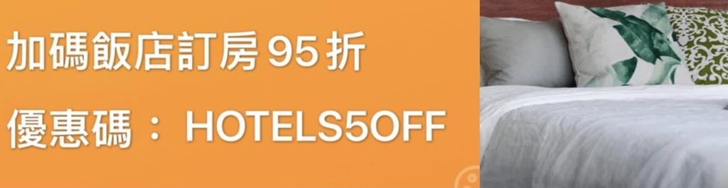 58168B44-8573-4E6D-BE6E-25E7F2DE8869.jpeg