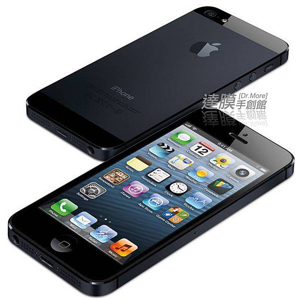 iphone-5-130912-630-01-jpg_032516