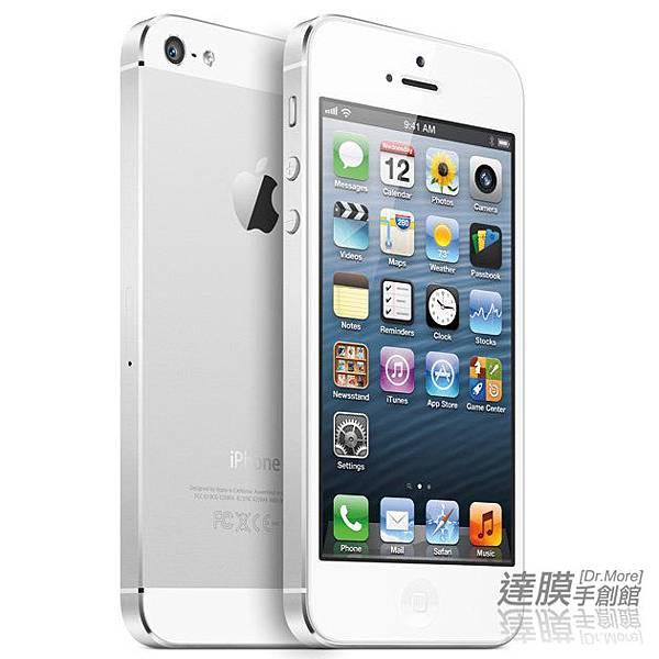 iphone-5-130912-630-03-jpg_032515