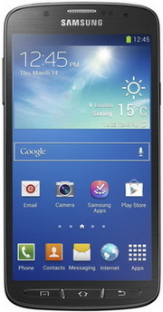 epic520_1_Samsung-_4daa17e5f8cf2242ca97c187d9ea327a