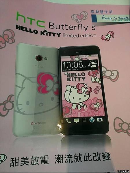 mobile01-df6cf27f3dbae2d23cc58865ea3dd3dd.jpg