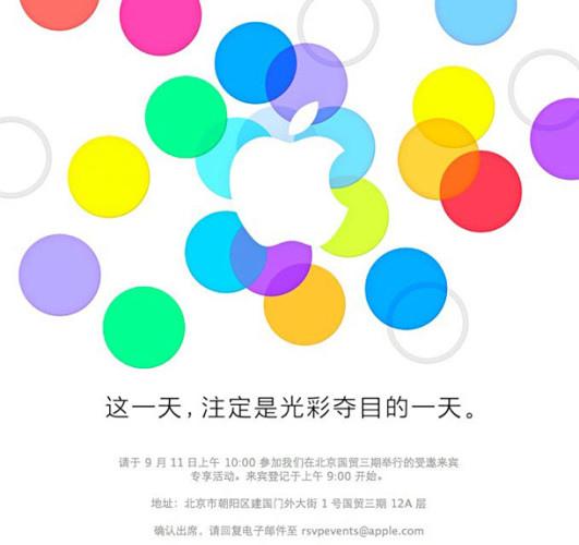 apple-china-531x500.jpg