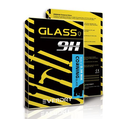 EverDry9H玻璃保護貼_0.38mm康寧滿版立體包裝圖 拷貝.jpg