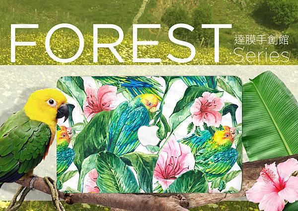 熱帶叢林合成-2拷貝.jpg