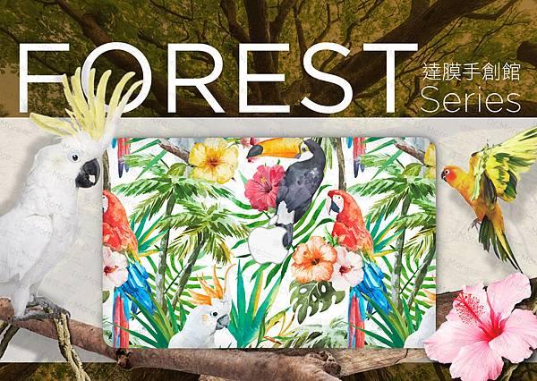 熱帶叢林合成-5拷貝.jpg
