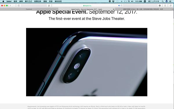 螢幕快照 2017-09-13 上午2.18.33.png