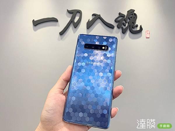 S10-藍色搭蜂巢.jpg