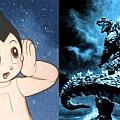 08-3-ATOM VS GODZILLA.jpg