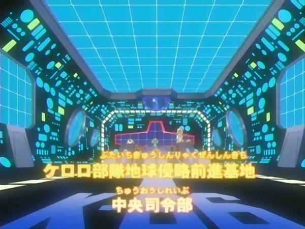 07-1-ケロロ基地艦橋.png