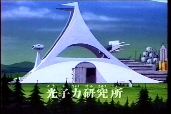 07-6-光子力研究所.jpg