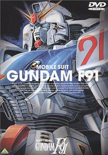 19-6-gundamf91.jpg