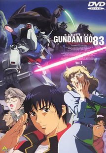 19-7-gundam0083.jpg