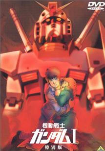 gundam-movie1.jpg