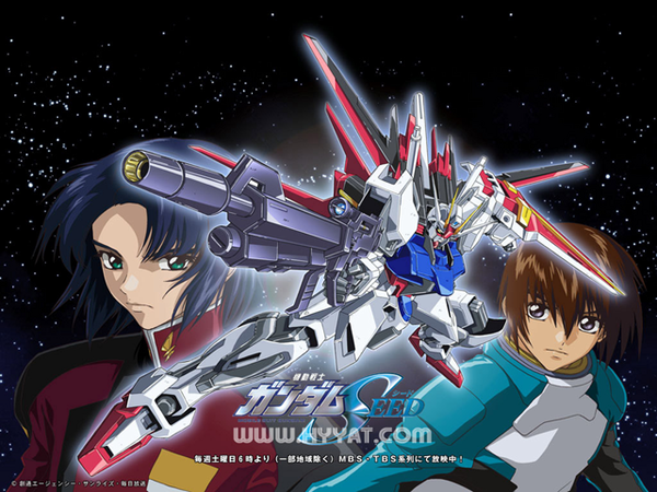 Gundam-Seed-Wallpaper-640.png