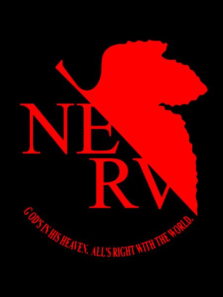 NERV-logo.jpg