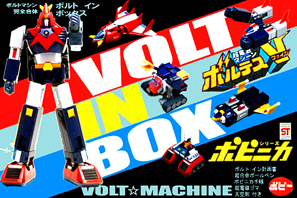 VOLT-IN-BOX-1.png