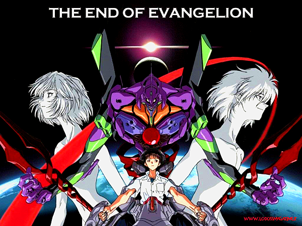 the end of evangelion.png