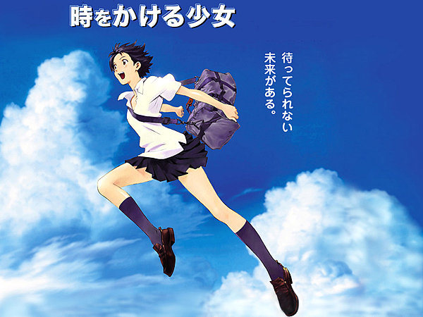The girl who leapt through time.png