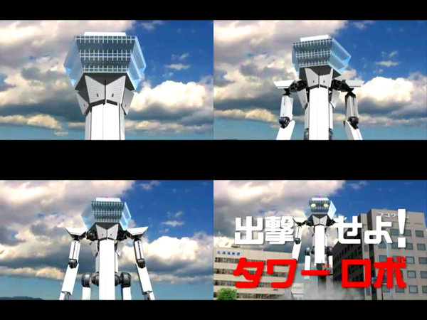 出擊!五稜郭塔機器人.png