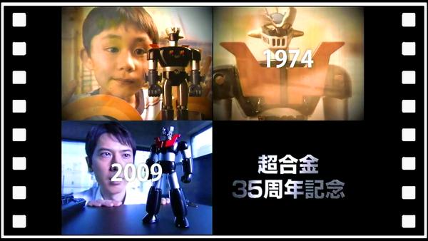 超合金35周年記念(上)-1.png
