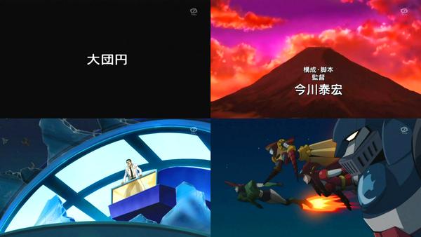 真マジンガー 衝撃!Z編-02_resize.png