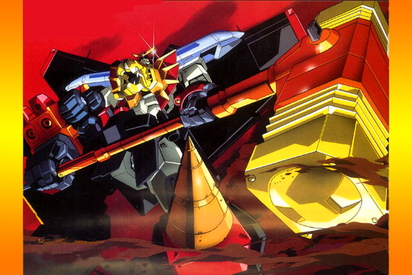 GAOGAIGAR.png