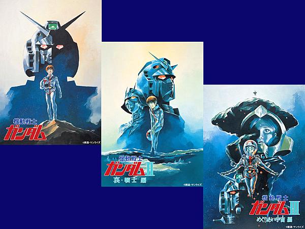 Gundam Trilogy.png